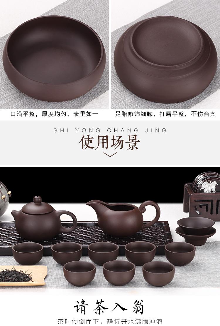 夏洁紫砂景德镇竞技宝app苹果官方下载套装 组合茶壶陶瓷旅行办公室功夫