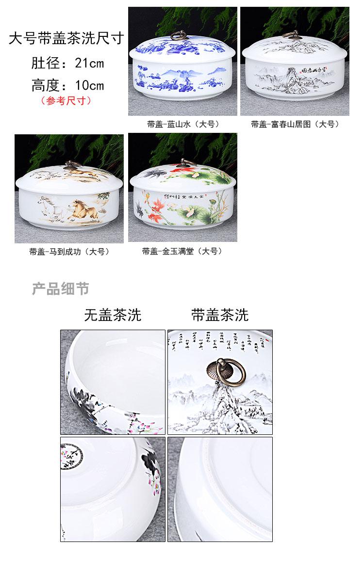 夏洁笔洗茶洗茶碗杯洗花盆 大号功夫竞技宝app苹果官方下载配件 小号陶瓷茶道套装