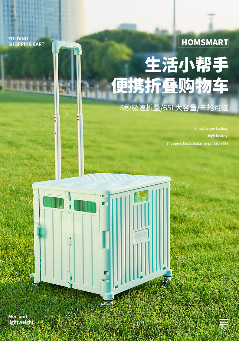 车载收纳箱拉桿可摺迭购物车汽车后备箱收纳箱多功能大容量置物箱详细照片