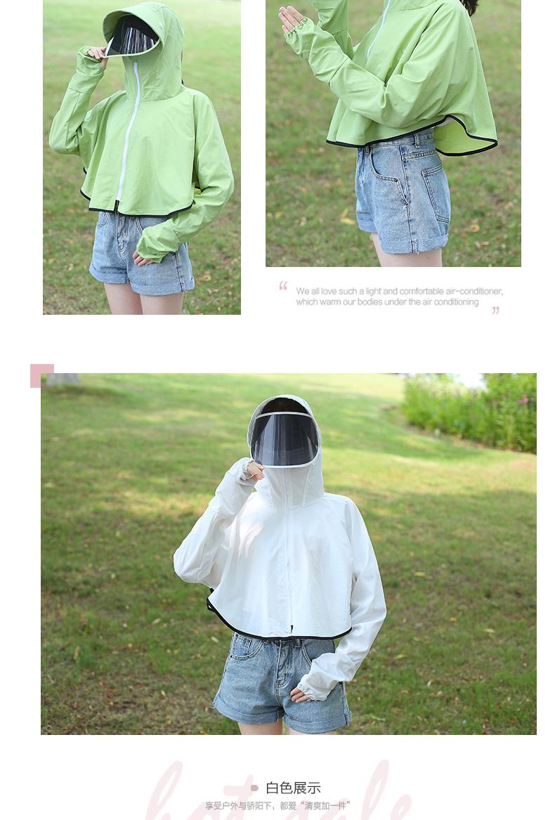 防晒衣女2020夏季新款薄款长袖防晒衫外套防紫外线网红骑车防晒服详情图