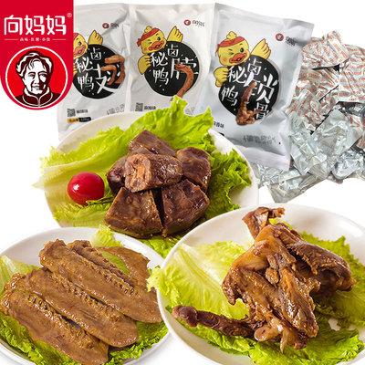 黑鸭卤味零食 向妈妈秘卤鸭头118g佐餐小食专注卤味50年