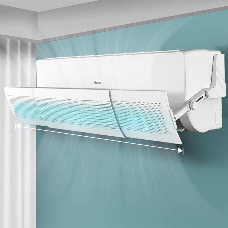 空调遮风板防直吹壁挂式婴儿防风罩月子款通用格力风口冷气挡风板