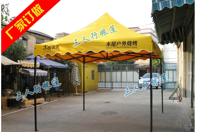 Custom yellow advertising folding tent restaurant tents printing four-foot large umbrella scalloped edge tent & USD 63.87] Custom yellow advertising folding tent restaurant tents ...
