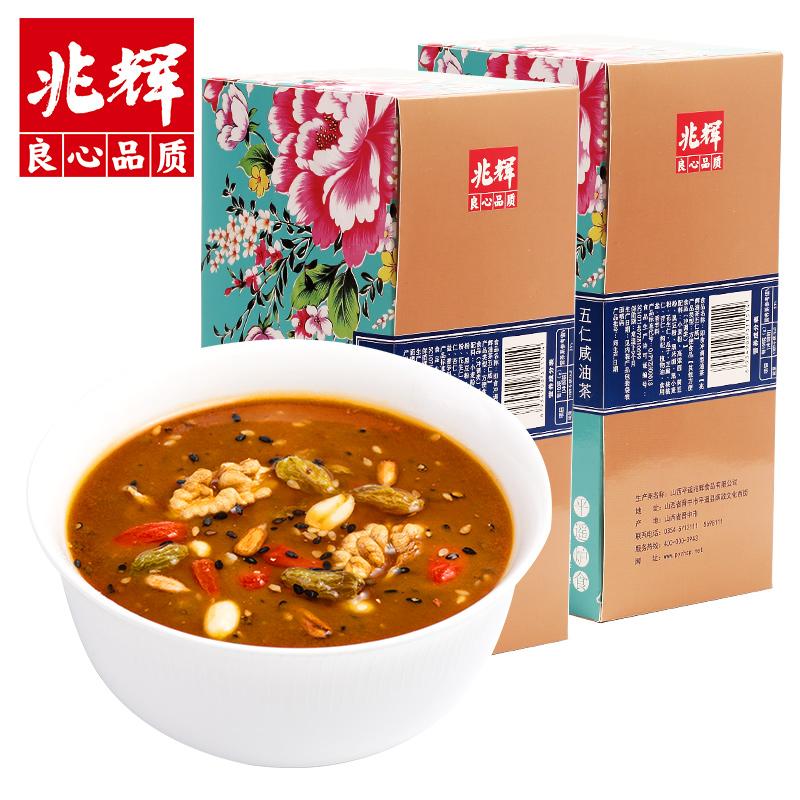 兆辉五仁咸油茶营养代餐粉480g*2盒
