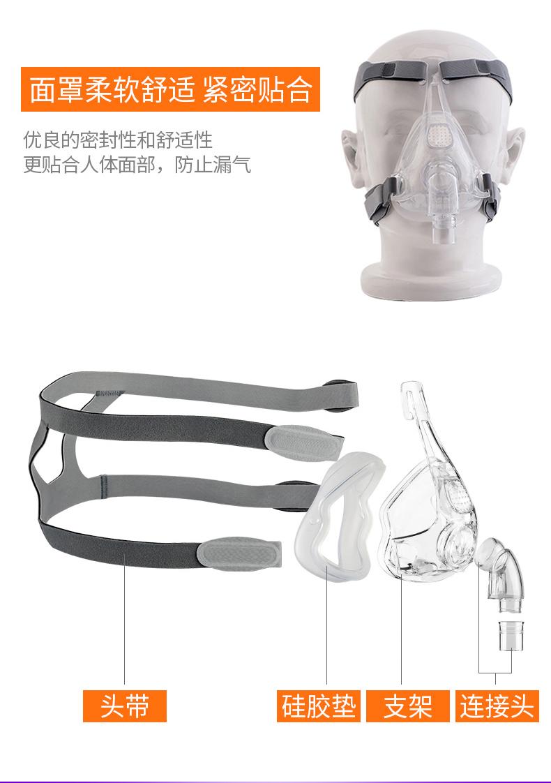 呼吸机配件
