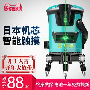 芬琳 绿光水平仪蓝光高精度自动打线红外线235线激光平水仪投线仪