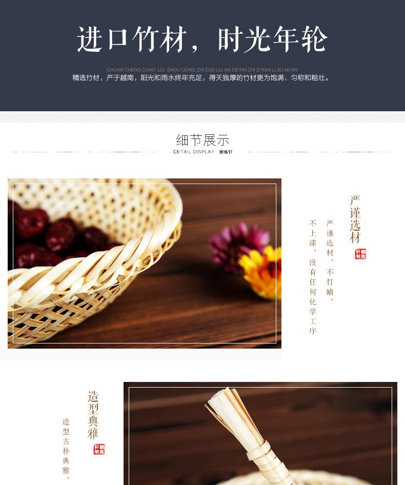 酒店餐廳創意竹編手工賀年糖果盤 蔬果盤籃餐廳廚房點心筐 干果盒
