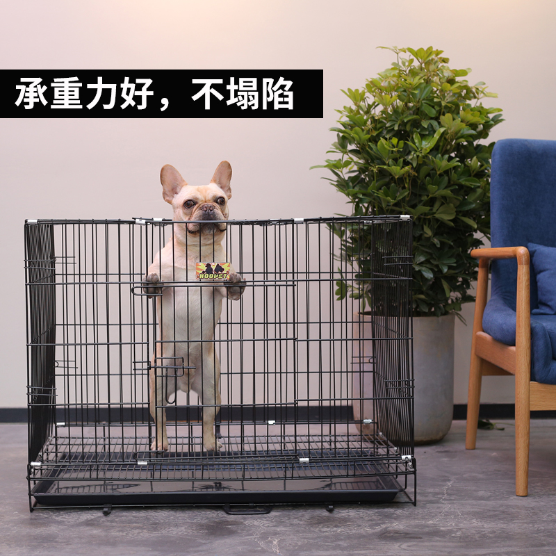Dog cage small medium large dog Teddy law fighting Keji indoor pet ...