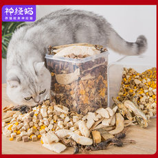 Cat freeze-dried whole barrel mixed cat food snacks spree nutritional fattening small fish dried staple food chicken breast 500g