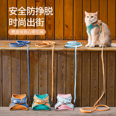 Cat traction rope venen chest back with anti-earnings, picking up, lovely, dog, traction, rope, cat rope, dog rope