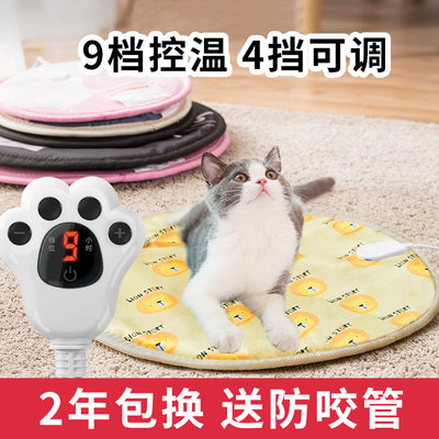 Pet electric blanket, cat heating pad, cat litter, dog timer constant temperature pad, waterproof, scratch-proof, leakage-proof small heating