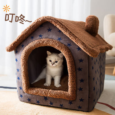 Cat litter winter warm cat closed dog kennel house type removable and washable four seasons general cat bed pet supplies