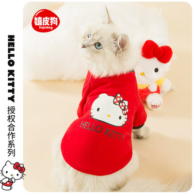 Cat clothes cute sweater spring and autumn clothes thin anti-hair fall