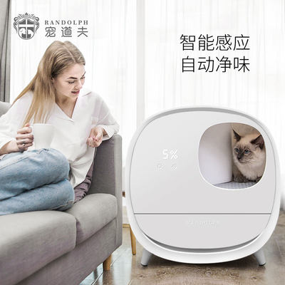 Pets, smart deodorant cat sandbasin fully enclosed automatic drawer toilet extra large anti-abutment splash cat supplies