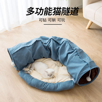 Cat tunnel passage cat litter four seasons universal cat litter bed rolling ground dragon drill hole combination foldable net red cat supplies