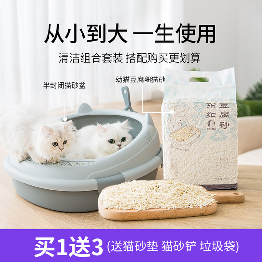 Cat litter box semi-enclosed super extra large splash-proof deodorant cat toilet kitty poop pot small litter box kitty supplies