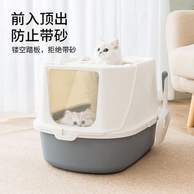 Cat litter box fully enclosed extra large top-in toilet deodorant and splash-proof kitten poop box cat litter box kitty supplies