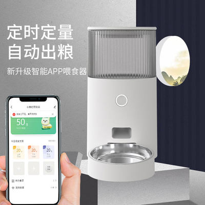 Automatic cat feeder timing and quantitative cat food dog food smart supplies pet feeding machine self-feeding cat artifact