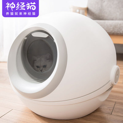 Cat litter box fully enclosed extra large cat toilet deodorant and anti-splashing cat poop box essential kit for cats