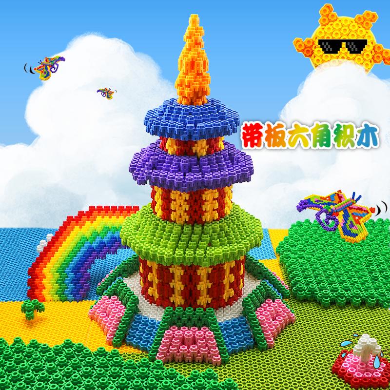 宝宝拼接六角积木大玩具拼插幼儿园益智建筑材料颗粒儿童3岁底板