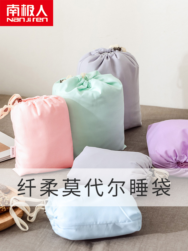 Antarctic Modal hotel Dirty sleeping bag Adults travel hotel travel sheets Duvet cover Portable ultra-light