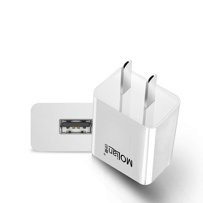 摩恋苹果安卓通用手机快速闪充电器插头