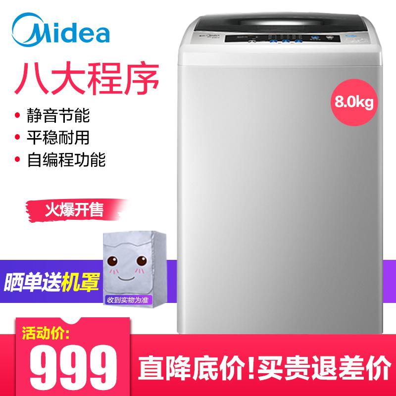 Midea-美的 MB80-1020H 8公斤家用全自動波輪洗衣機自編程大容量