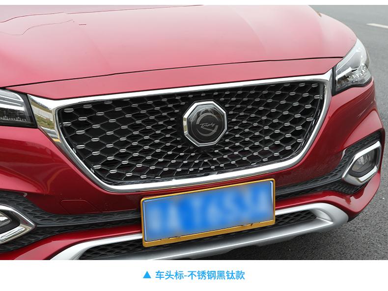 Ốp logo 3D trước sau và vô lăng xe MG HS 2021 - ảnh 22