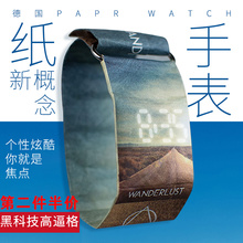 Paper watch Papr watch Chinese version of male and female electronic table creativity