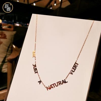 新薇玫瑰金字母钛钢吊坠项链女韩国气质简约个性锁骨链颈链配饰品
