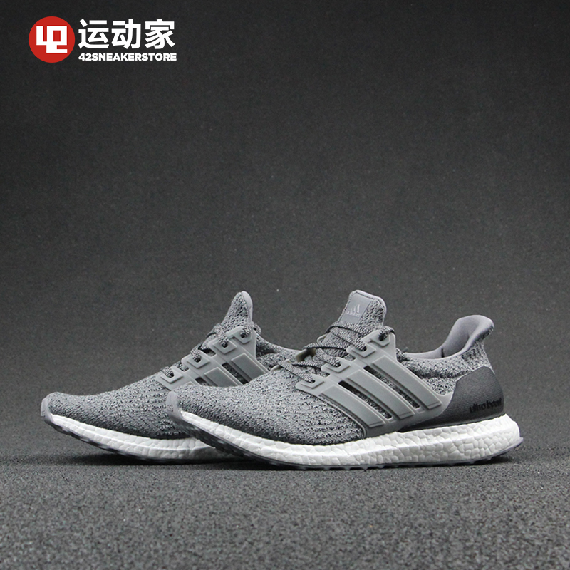 finest selection 4c3d9 ebc76 42 sports] Adidas Ultra Boost trend running shoes S82023 ...