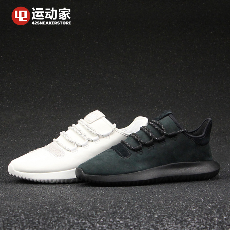 los angeles abebb cc7d5 42 sportsman] Adidas Tubular Shadow running shoes BB8821 ...