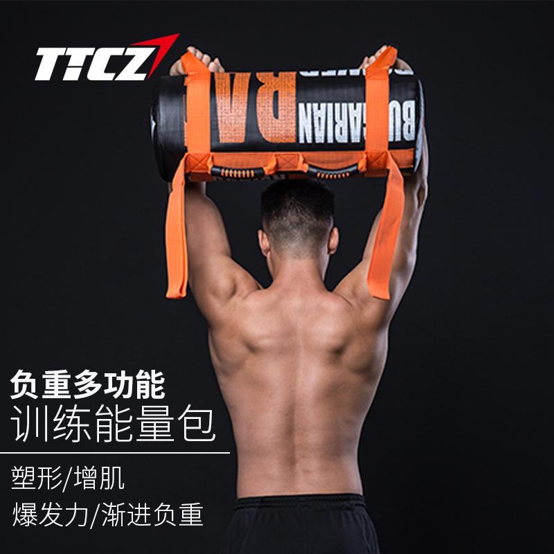 TTCZ многофункциональный фитнес энергия пакет тяжелая атлетика оборудование тело может мощность обучение увеличение мешок взрыв волосы сила нагрузка пакет