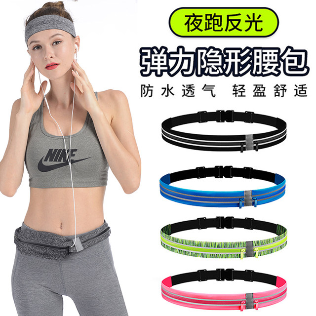 High-elastic running mobile phone pocket ultra-thin invisible multi-function fitness outdoor equipment waterproof men and women sports belt