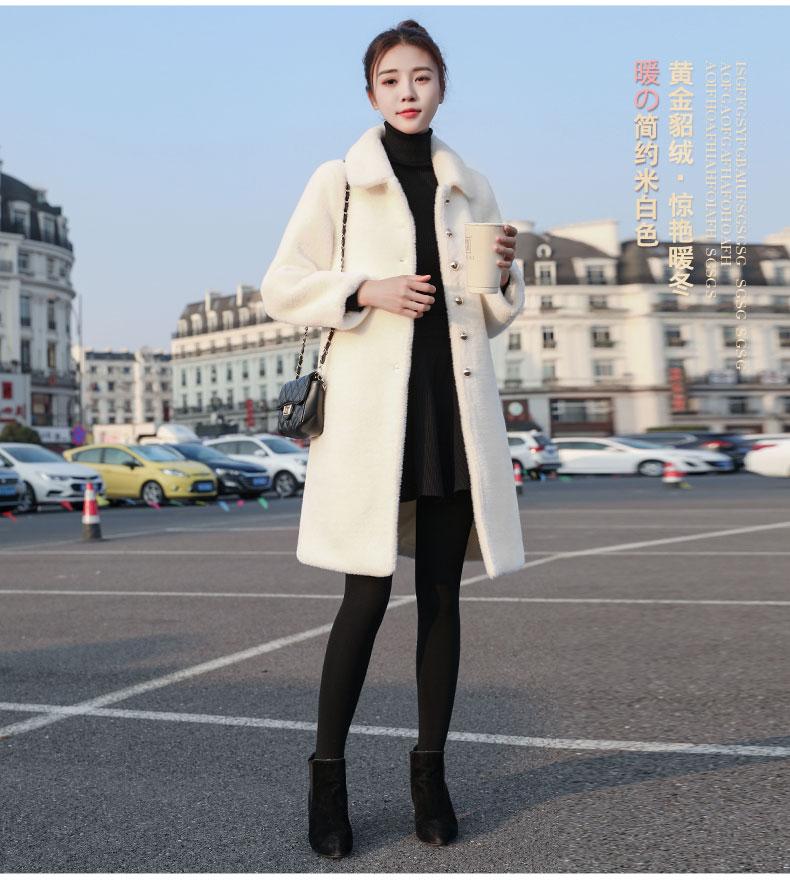 黄金貂绒大衣女中长版冬新款小个子呢子加厚仿水貂绒毛呢外套详细照片