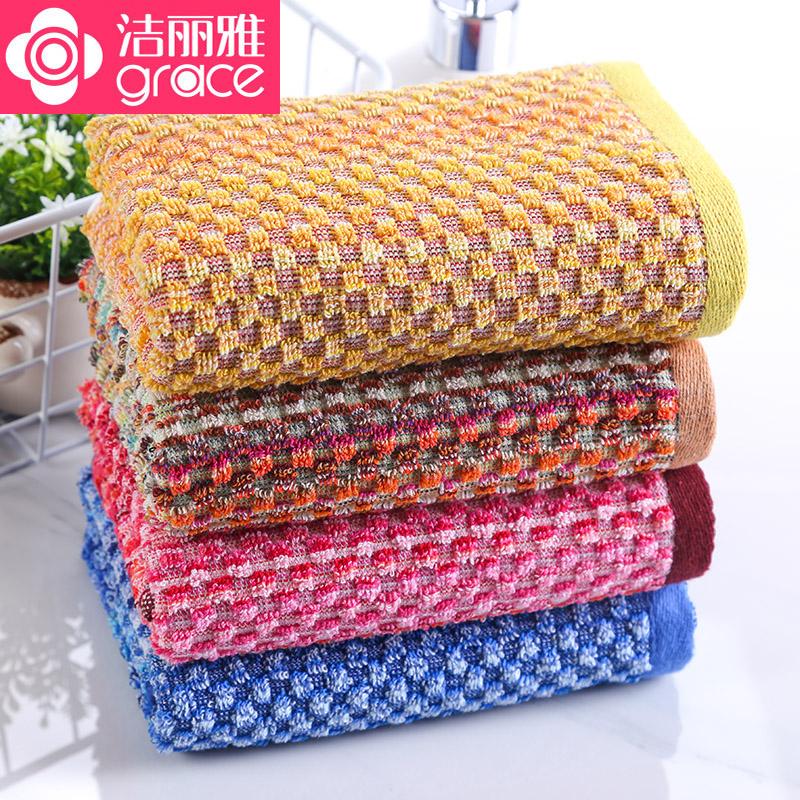 【洁丽雅】纯棉加厚大毛巾2条