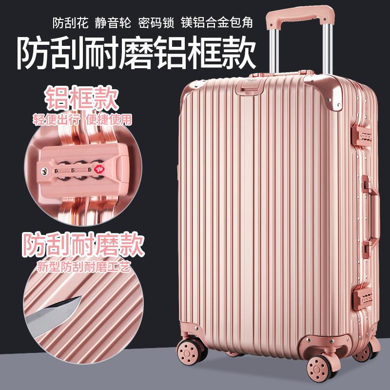 Розовое золото【царапать алюминий коробка стиль 】