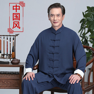 Tai Chi Clothes for Men and Chinese Tai Chi Performance Clothes for Tai Chi Quan Practice Gongfu for Men and Tai Chi Clothes for Men