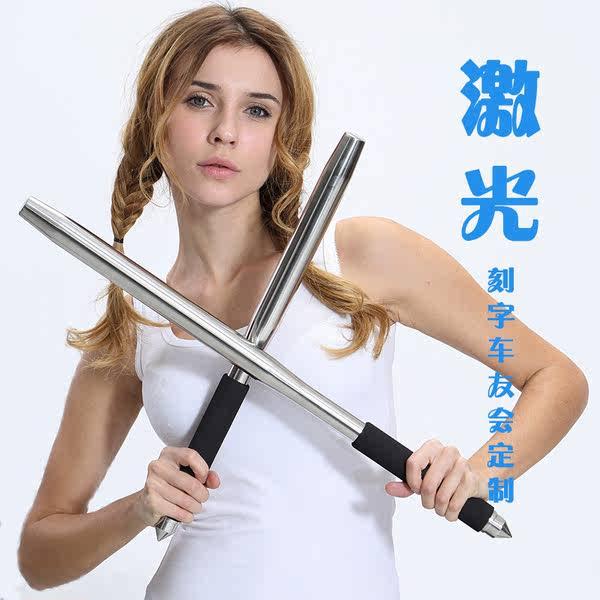 防身可破窗 威邦特 多功能不锈钢棒球棒 约50cm 优惠券折后¥23包邮(¥38-15)