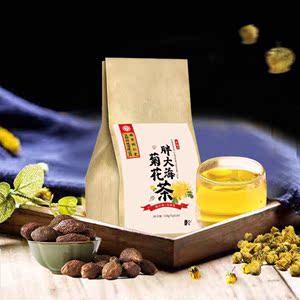 【南京同仁堂】胖大海枇杷菊花茶