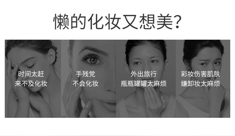 韩婵素颜霜懒人遮瑕裸妆保湿保湿滋润面霜学生少女专用男士正品详细照片