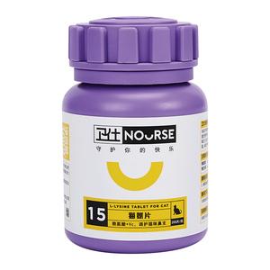 卫仕猫胺赖氨酸咿氨200片