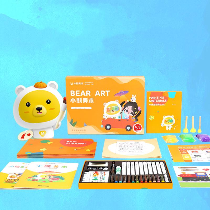 小熊美术幼儿启蒙手工DIY大礼盒+AI课