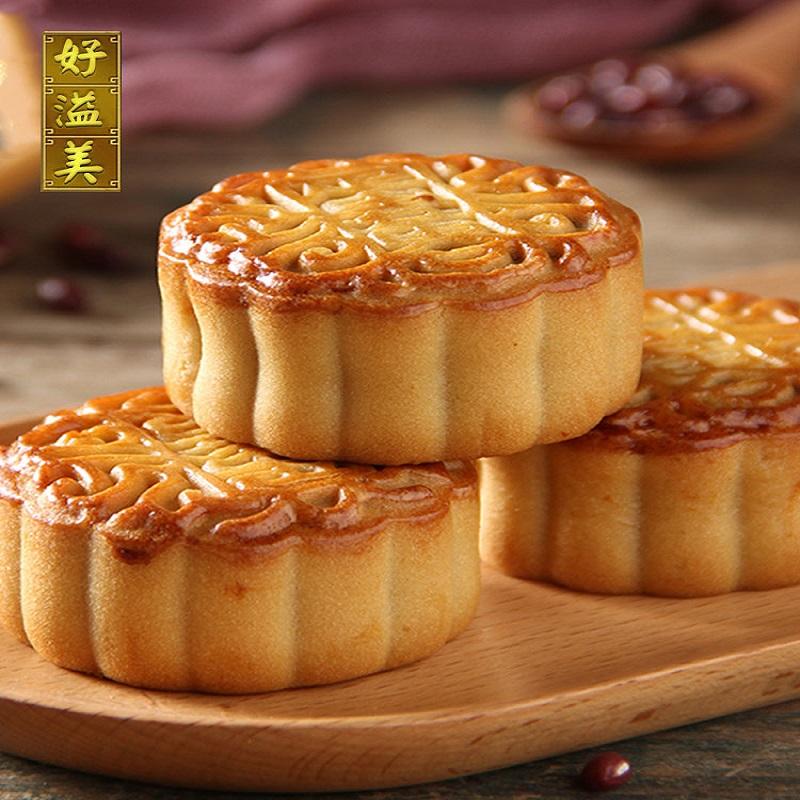 广式月饼莲蓉蛋黄红豆沙散装多口味员工送装团购糕点零食早餐整箱