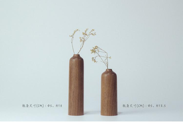 朝五晚九 手工小花器实木质插花瓶木器桌面花插摆件禅意黑胡桃木
