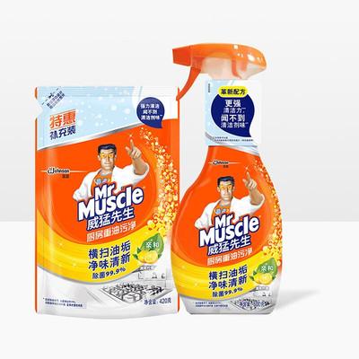 威猛先生清爽柠檬清洁剂500g+420g