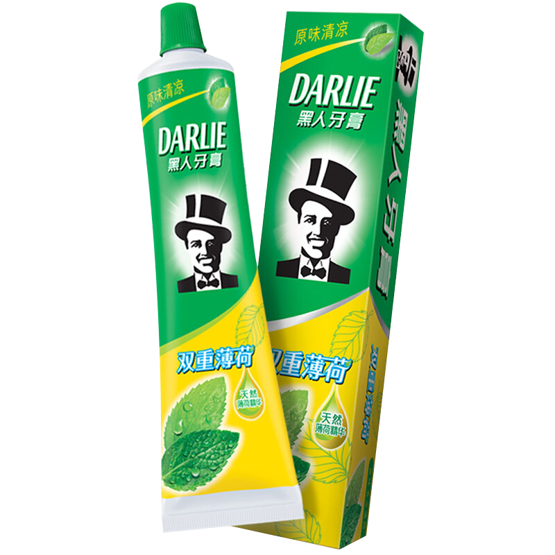 黑人牙膏牙刷套装双重薄荷3只