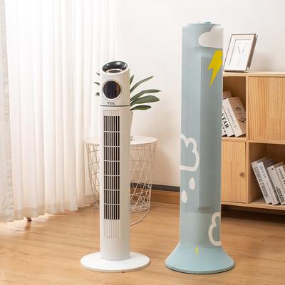 塔扇防尘罩通用立式圆柱形塔式保护罩子