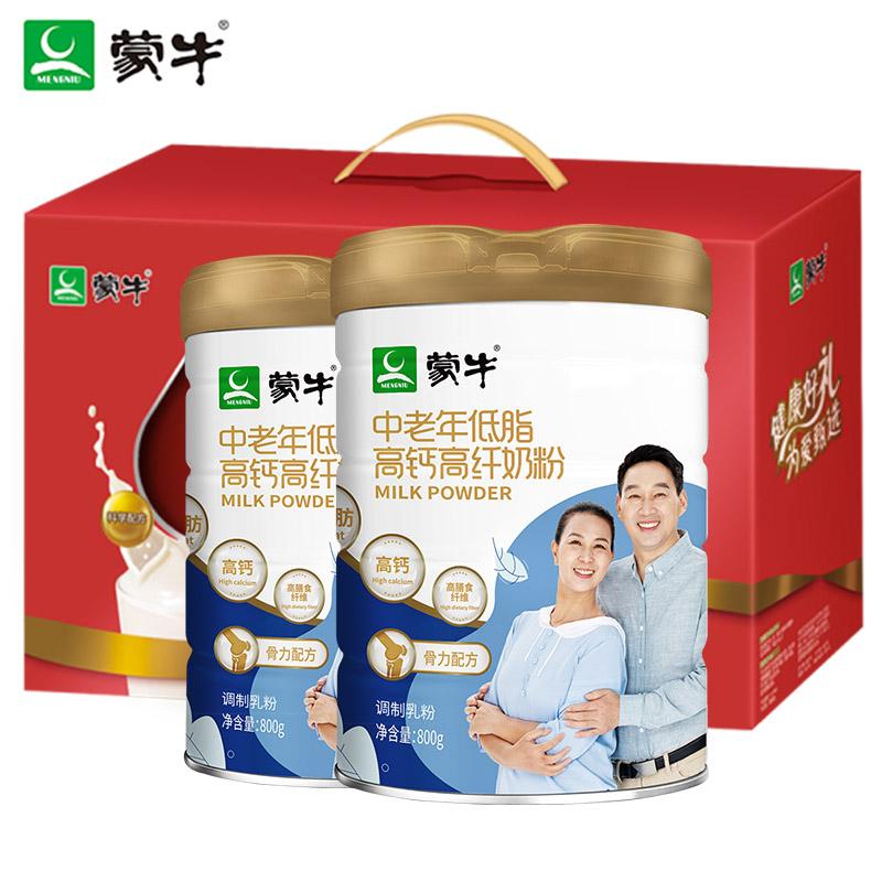 【蒙牛】礼盒装铂金高钙奶粉800g*2罐