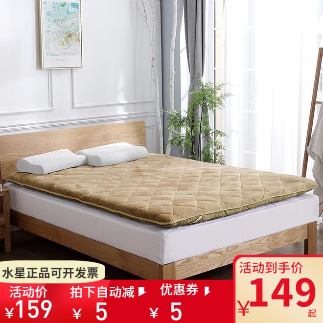 水星家纺乐肤绒冬用床垫1.2米0.9双人1.8m大学生宿舍单双人床褥子